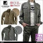 作業服I'ZFRONTIERワークジャケット72501アイズフロンティアデジタル迷彩ストレッチ