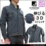 最新作作業服I'ZFRONTIERワークジャケット72504アイズフロンティアストレッチスティールグレー