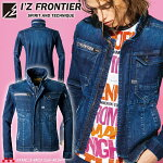 [12月上旬入荷先行予約]アイズフロンティアI'ZFRONTIERストレッチ3Dワークジャケット7260デニム作業服2020年秋冬新作
