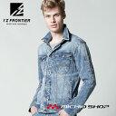 [在庫限り] 限定色 アイズフロンティア I'Z FRONTIERストレッチ3Dワークジャケット 7340 限定作業服