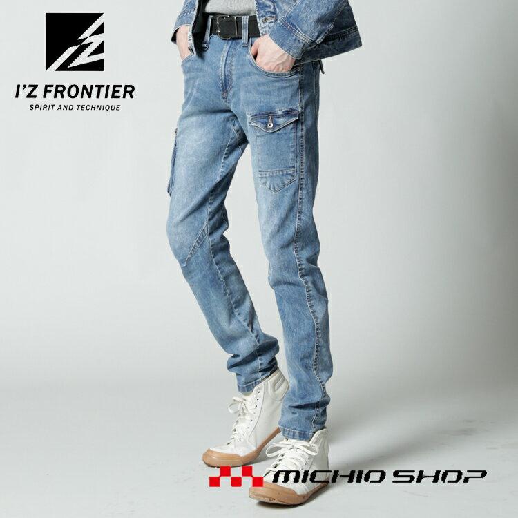 入荷しました!限定色 アイズフロンティア I'Z FRONTIERストレッチ3Dカーゴパンツ 7342 限定作業服