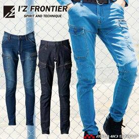 アイズフロンティア I'Z FRONTIER2WAYストレッチ3Dカーゴパンツ 7632