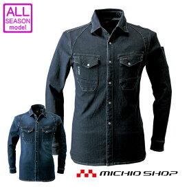 即納作業服 I'Z FRONTIER 長袖ワークシャツ 7251 アイズフロンティア デニムジーンズストレッチ