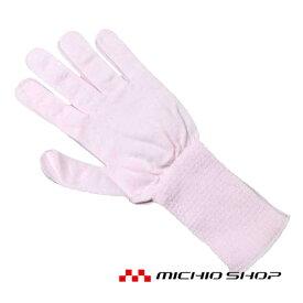 [ゆうパケット送料無料]キチンキトサン スキンケア手袋(ハンドケア手袋/インナー手袋)103 福徳産業 女性用