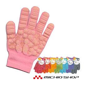 [ゆうパケット送料無料]作業手袋 軍手 福徳産業らくってかわいい女性用作業手袋すべり止め手袋779