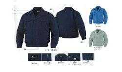 空調服自重堂Jichodo長袖ブルゾン(ファンなし)87020