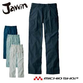 作業服 Jawin ジャウィンワンタックカーゴパンツ 51202 秋冬 自重堂大きいサイズ101cm・106cm・112cm