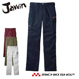 作業服 Jawin ジャウィンノータックカーゴパンツ 52102 秋冬 自重堂