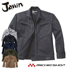 作業服 Jawin ジャウィンストレッチジャンパー 52500 秋冬 自重堂大きいサイズS〜4L