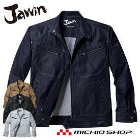 作業服 Jawin ジャウィンストレッチ長袖ジャンパー 56500 春夏 自重堂  大きいサイズ5L