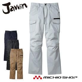 作業服 Jawin ジャウィンストレッチノータックカーゴパンツ 56502 春夏 自重堂  大きいサイズ101cm・106cm・112cm
