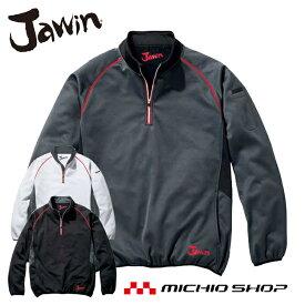 インナー Jawin ジャウィンラミネートロングスリーブ 58154 自重堂 作業服