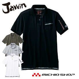 作業服 Jawin ジャウィン半袖ポロシャツ 55354春夏 自重堂 大きいサイズ5L