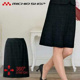 事務服 制服 セレクトステージ 神馬本店 美形スカート SA307S 大きいサイズ4L・5L