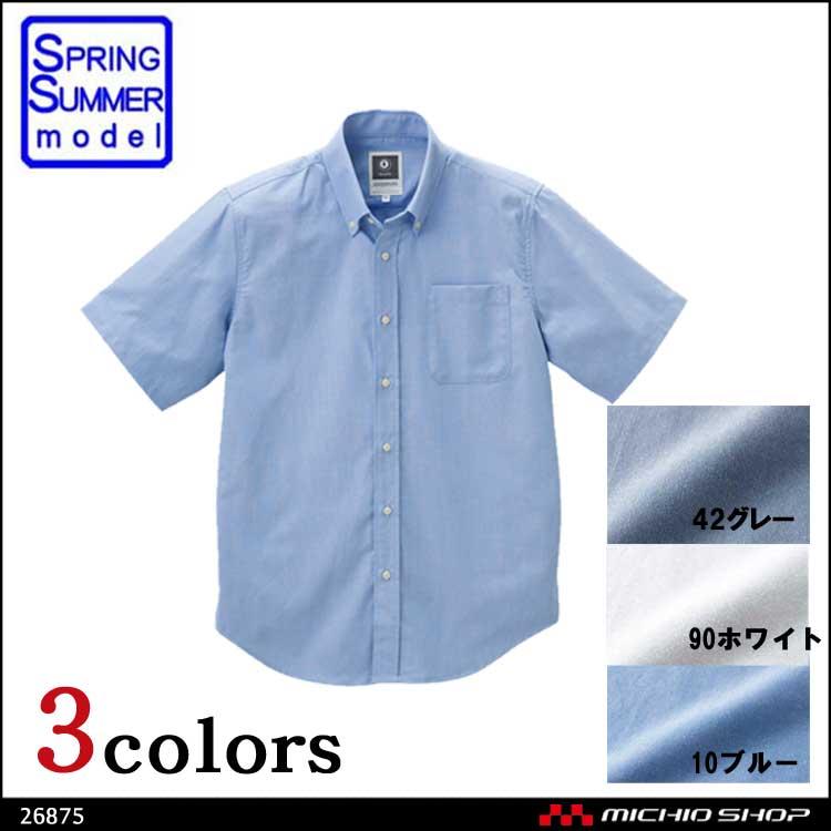 [エントリーでポイント5倍]作業服 KURODARUMA クロダルマ半袖シャツ ボタンダウン オックスフォード 26875 大きいサイズ5L