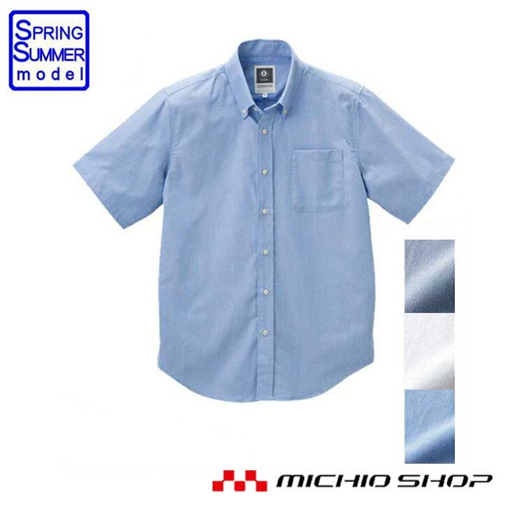 作業服 KURODARUMA クロダルマ半袖シャツ ボタンダウン オックスフォード 26875 大きいサイズ5L