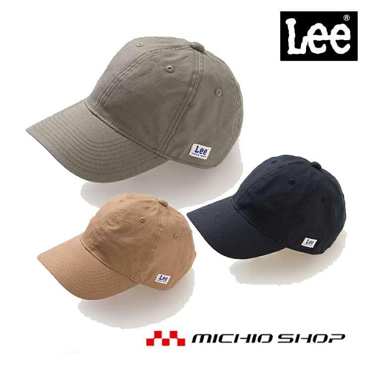 LEE リーベースボールキャップ 帽子 LCA99005作業服