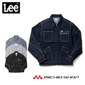 LEE リーメンズジップアップジャケット LWB06001作業服 デニム ヒッコリー ヘリンボーン