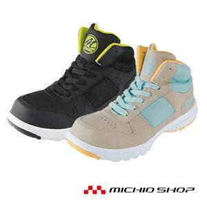 安全靴 作業靴丸五 MARUGO マジカルセーフティー メダリオンセーフティー#508