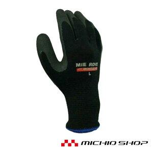 マッスル 作業手袋 10双mie610 ミエローブ