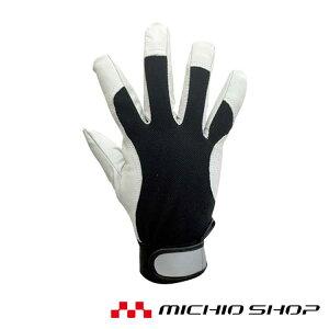 マッスルレザー(ベルト付) 作業手袋 10双mie905 ミエローブ
