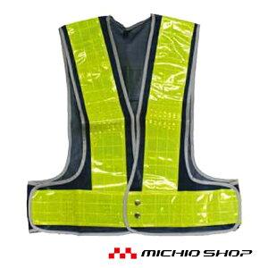 安全用品 保安用品 ミズケイ 安全ベスト ふちピカFlash