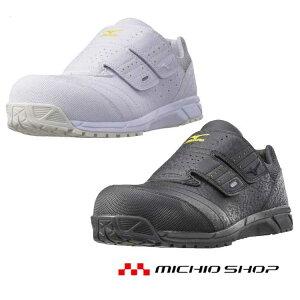 静電気帯電防止安全靴 ミズノ mizunoプロテクティブスニーカー C1GA1811 オールマイティAS マジックタイプ