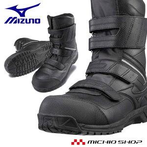◆安全靴 mizuno ミズノ オールマイティ BS 29H F1GA2102 ベルトタイプ ワーキングシューズ セーフティシューズ 2021年春夏新作