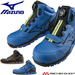[即納]数量限定 安全靴 ミズノ mizuno プロテクティブスニーカー F1GA2103 オールマイティHW51M BOA 2021年春夏新作