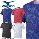 [即納]ミズノ mizuno ドライエアロフローTシャツ メンズ 32MA0520 日本選手団着用モデル 2021年春夏新作
