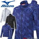 [即納]ミズノ mizuno ドライエアロフロージャケット メンズ 32MC0501 日本選手団着用モデル 2021年春夏新作