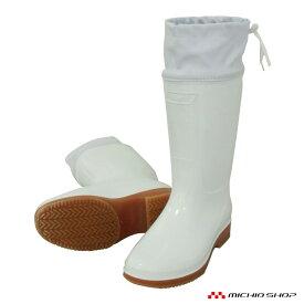 作業長靴 日進ゴム NISSHINRUBBERHyperV #4200 フード付き衛生長靴