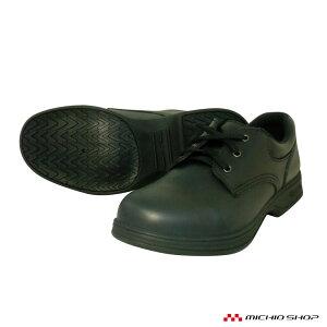 安全靴 日進ゴム NISSHINRUBBERHyperV #9000 JIS安全靴 安全スニーカー