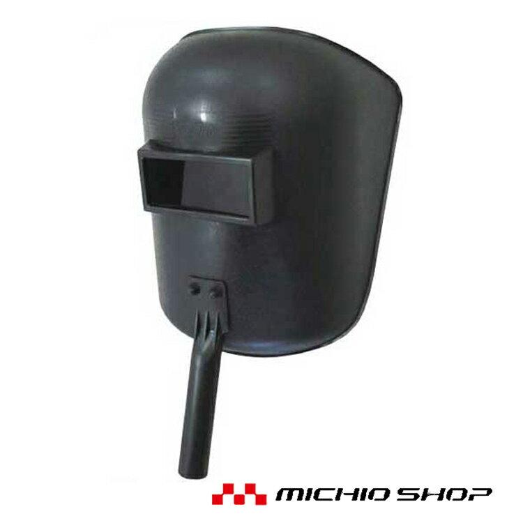 作業用品 安全保護具 大中産業10個セット ハンドシールド 防災手持ち面 アイプロシェイド TypeTBP EP-560