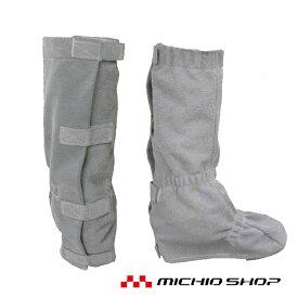 革製保護具 作業用品 床革足カバー F-42 大中産業