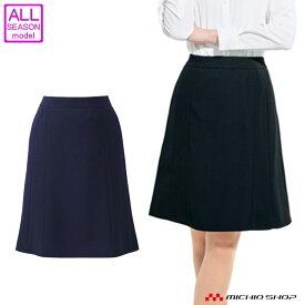 事務服 制服 pieds ピエ aitozフレアースカート(54cm丈) HCS3502 大きいサイズ17号・19号