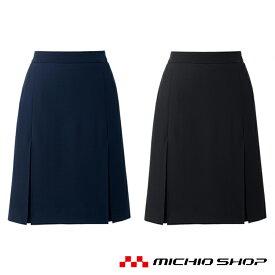 事務服 制服 pieds ピエ aitozキテミテ体感プリーツスカート(53cm丈)HCS4001