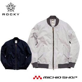 作業服 作業着 ROCKY ロッキー通年 男女兼用MA-1 ミリタリージャケット RJ0901 ボンマックス