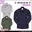 作業服作業着ROCKYロッキー通年レディースストライプシャツRS4302ボンマックス