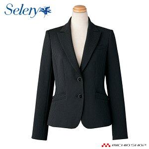 事務服 制服 SELERY セロリー ジャケット S-24520大きいサイズ17号・19号オフィスユニフォームスーツビジネスカジュアル事務服