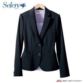 事務服 制服 セロリー SELERYジャケット S-24541オフィスユニフォームスーツビジネスカジュアル事務服