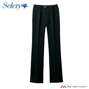 事務服 制服 SELERY セロリー パンツ S-50300大きいサイズ17号・19号オフィスユニフォームスーツビジネスカジュアル事務服