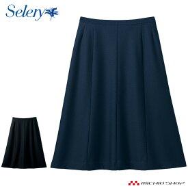 事務服 制服 セロリー seleryマーメイドスカート(55cm丈) S-16680 S-16681
