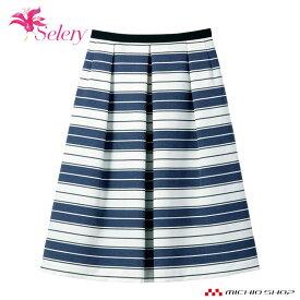 事務服 制服 パトリックコックス×セロリー PATORICK COX seleryタックスカート(55cm丈) S-16701