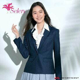 事務服 制服 パトリックコックス×セロリー PATORICK COX seleryジャケット S-24921 2019年春夏新作サイズ17号・19号