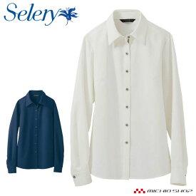 パトリックコックス×セロリーブラウス S-36848 S-36841 PATORICK COX