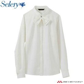 パトリックコックス×セロリーブラウス S-36858 PATORICK COX