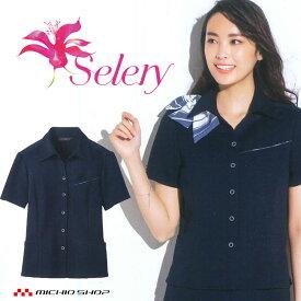 事務服 制服 パトリックコックス×セロリー seleryオーバーブラウス S-50721 PATORICK COX