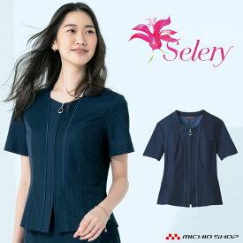 事務服 制服 パトリックコックス×セロリー PATORICK COX seleryオーバーブラウス S-50841 2019年春夏新作サイズ17号・19号