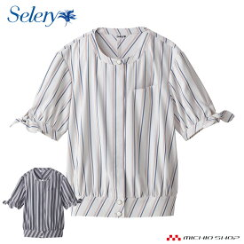 事務服 制服 セロリー seleryオーバーブラウス S-50871 S-50878 2019年春夏新作大きいサイズ21号・23号